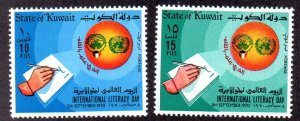 KUWAIT 517-8 MNH SCV $2.40 BIN $1.25 EDUCATION