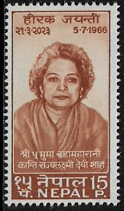 Nepal #193 MNH Stamp - Kanti Rajya Lakshmi