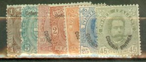C: Eritrea 12-18 used CV $83.75