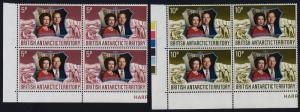 British Antarctic Territory 43-4 BL Blocks MNH Queen Elizabeth Silver Wedding