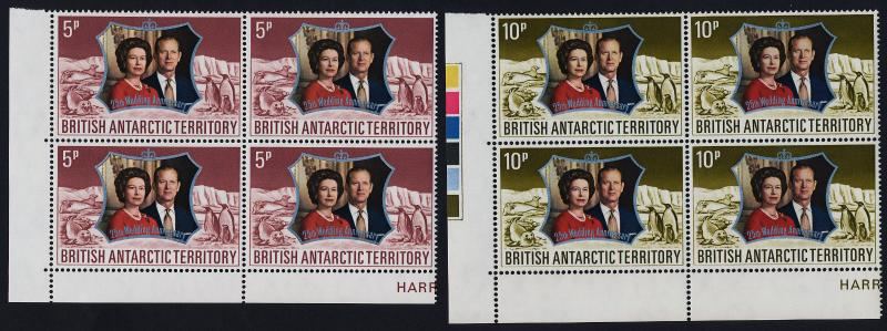 British Antarctic Territory 43-4 BL Blocks MNH Queen Elizabeth Silver Wedding