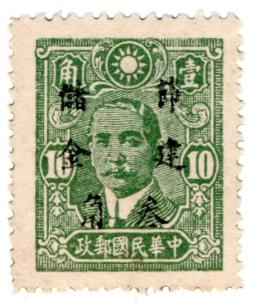 (I.B) China Revenue : Duty Stamp Definitive 10c (overprint)