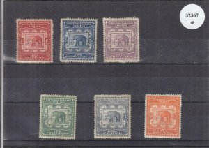 Bechuanaland: Tati Concession Stamps, MH, See Remark (32367)