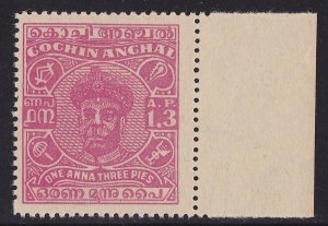 INDIAN STATES Cochin: 1946 Varma III 1a3p UNISSUED VERY SCARCE!!