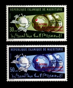 Mauritania Sc #321-22 MNH 1974 UPU Centenary  Air Mail Stamp