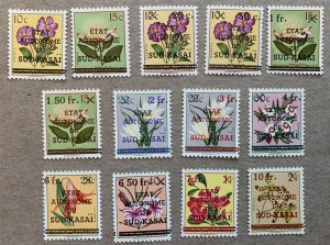 Congo Sud-Kasai, South Kasai - 1961 Flowers complete, MNH.  CV 55 euros