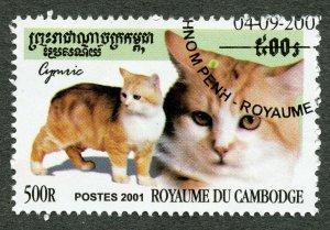 Domestic Cats: Cymric. 2001 Cambodia, Scott #2122. Free WW S/H