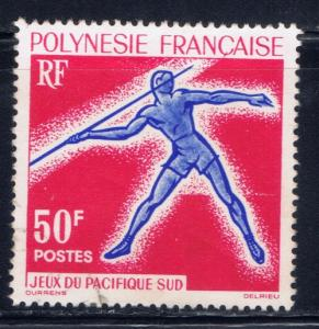 French Polynesia 204 Used 1963 issue