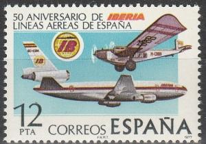 Spain #2075 MNH