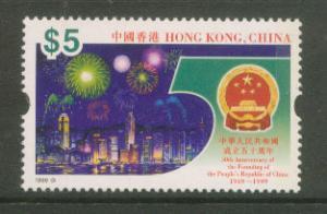 Hong Kong  SG 972 MUH