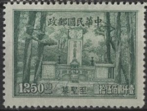 China 743 (mhr, ngai) $1250 tomb of Confucius, blue green (1947)
