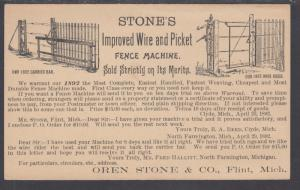 US Sc UX10 mint 1893 Illustrated Advertising Postal Card, Stone's Fence Machine