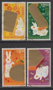 Hong Kong 1999 Lunar New Year Greetings Stamps Set of 4 Fine Used