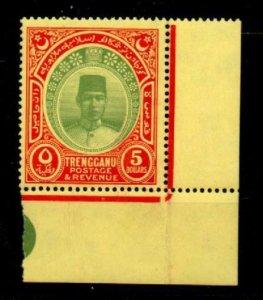 MALAYA TRENGGANU SG44 1938 $5 GREEN & RED ON YELLOW PAPER MTD MINT