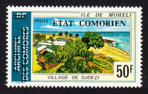 Comoro Is. Overprint 'Etat Comorien' on 50 Fr SC#146 MI#198
