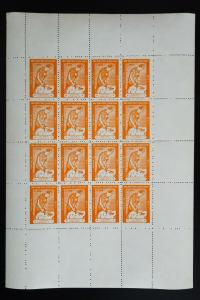 Nepal #134 Full Stamp Sheet of 16 A rarity in a sheet NH cat. $640