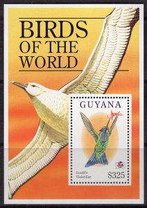Guyana (1994) #2860 MNH; Birds
