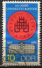Germany DDR; 1969: Sc. # 1150: O/Used CTO Single Stamp