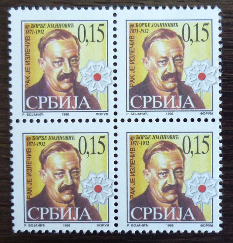 1998 YUGOSLAVIA ''CANCER IS CURABLE'' - COMPLETE SET -BLOCK OF 4! J