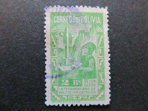 A4P31F94 Bolivia 1948 2b used