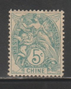 French Offices in China #34 Unused