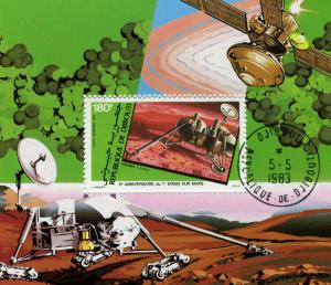 SPACE Mars Exploration Souvenir Sheet Perforated Fine used