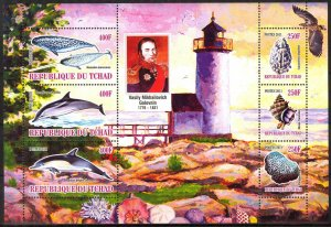 Chad 2011 Lighthouses Shells Whales (13) MNH Cinderella !