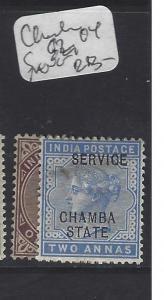 INDIA CHAMBA (P2908B)  QV SERVICD SG O2, O4  MNH
