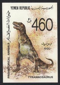 Yemen Tyrannosaurus Dinosaur MS SG#MS30