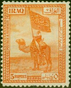 Iraq 1925 5R Orange SG52 Good Lightly Mtd Mint