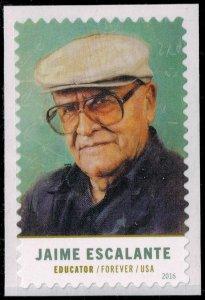US #5100 Jaime Escalante; MNH (5Stars)