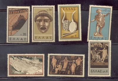 Greece Sc649-55 1959 Ancient Greek Theatre stamp set mint NH