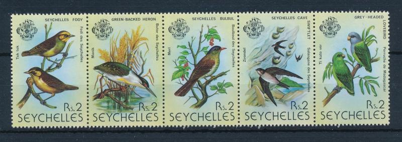 [60055] Seychelles 1979 Birds Vögel Oiseaux Ucelli Strip of five MLH