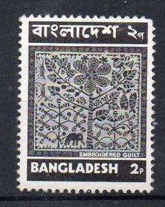 BANGLADESH - EMBROIDERED QUILT - HANDICRAFT - 1974 -