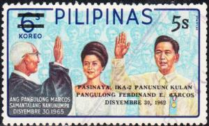 Philipines #1050 Used
