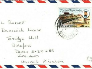 Gulf QATAR Cover *MUSHAIREB* Commercial Air Mail Devon Gift Co. 1977 FC208