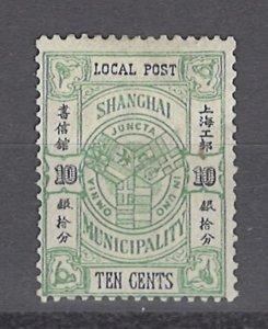 COLLECTION LOT OF # 967 SHANGHAI # 157 UNUSED NO GUM 1893