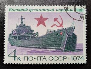 Ships, USSR (D)