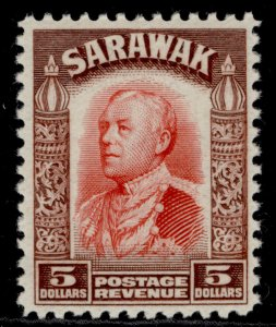 SARAWAK GV SG124, $5 scarlet & red-brown, M MINT. Cat £75.