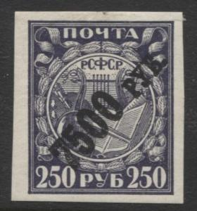 Russia -Scott 201 -  General Issue -1922 -MH-Imperforate -7500r on a 250r Stamp