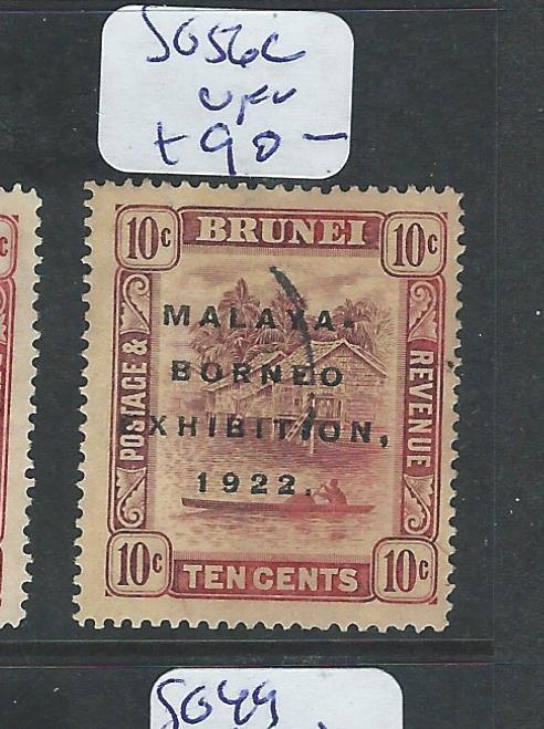 BRUNEI (PP1701B) 10C MBE  SG 56C  VFU