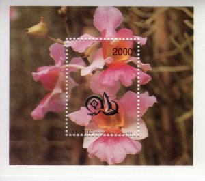 Abkhazia 1996 Orchids ovpt.Silver TAIWAN'96 Philatelic Exhibition S/S MNH