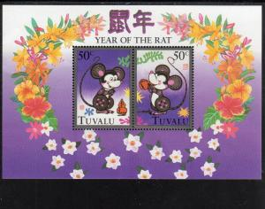 TUVALU #714  1996   YEAR OF THE RAT    MINT VF NH O.G  M/S