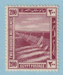 EGYPT 59  MINT HINGED OG * NO FAULTS VERY FINE !