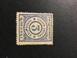 India Cochin sc 8 MH