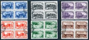 Russia 1429-1434 CTO Uzbek Republic, 25th anniv. x3842
