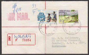 PAPUA NEW GUINEA 1978 Registered cover RELIEF No.9 cds used WABAG...........M200