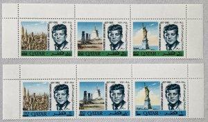 Qatar 1966 New Currency JFK strips, MNH. Scott 119-119A CV $80.00. Mi 252-257