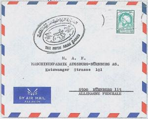 36639  - SYRIA -  POSTAL HISTORY:  COVER  to  GERMANY -  ARAB GAMES 1976 Sport