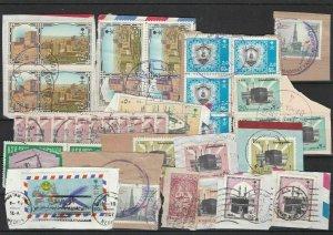 Saudi Arabia Stamps on Paper Ref 32236